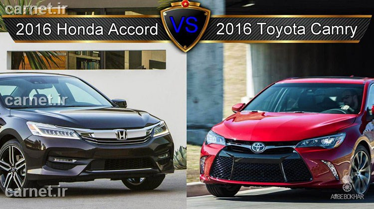 toyota camery2016 vs honda accord2016-1